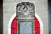 Ancient Stone Dragon Imperial Stele Bell Tower Beijing China
