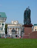 Monument In Alexander Garden