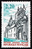 Postage Stamp France 1987 La Fleche National Military School
