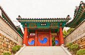 Jeonggongdan Altar (circa 1766) In Busan, Korea