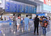 Nagoya Centrair Airport
