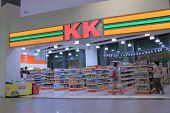 KK Super Mart Malaysia