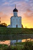 The Church Of The Intercession Of The Holy Virgin On The Nerl River. Russia