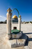 picture of aqsa  - Well on the Temple Mount in Jerusalem with the dome of the rock in the background - JPG