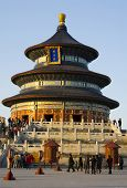 Temple Of Heaven Iv