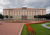 Novgorod. Office building