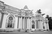 picture of tsarskoe  - Grotto pavilion in Catherine park in Tsarskoe Selo Russia - JPG