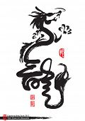 stock photo of chinese calligraphy  - Vector Chinese New Year Calligraphy for the Year of Dragon - JPG