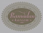 'Ramadan Kareem' - a greeting message.