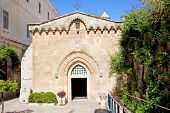 Chapel Sanctuaries of the Flagellation and the Condemnation, Jerusalem, Israel