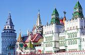 Beautiful kremlin in Izmailovo Moscow Russia