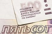 Five hundred Russian banknotes