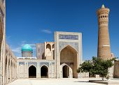 View Of Kalon Mosque And Minaret - Bukhara - Uzbekistan