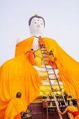 Big Buddha.
