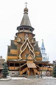 Wooden St Nicolas Church In The Izmailovo Kremlin, Moscow, Russia