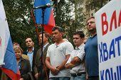 Policy Nemtsov, Milov, Yashin, Belyh, Ryzhkov, Poet Chudakova At A Rally On The Anniversary Of The 1