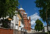 image of nicholas  - The view towards Pokrovsky and St Nicholas Cathedrals along central alley street from parish sunday - JPG
