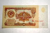 Old Rouble poster