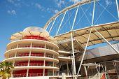 Khalifa Sports Stadium