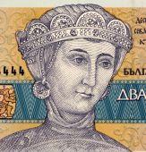 Duquesa Sevastokrat Oritza Desislava
