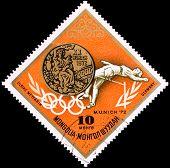 Mongolia Stamp, Ulrike Meyfarth