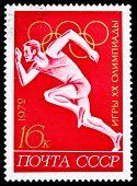 Ussr Stamp, Athletics