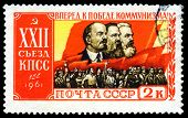 Vintage  Postage Stamp. Karl Marx, Friedrich Engels And V.i. Lenin.