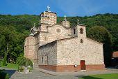 Ravanica Serbian Orthodox monastery near Cuprija, Serbia