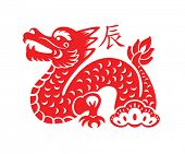 foto of kirigami  - Papercut of 2012 Dragon Lunar year symbol - JPG