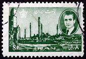 Postage Stamp Iran 1966 Ruins Of Persepolis