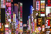 TOKYO - DECEMBER 29: Billboards in Shinjuku's Kabuki-cho district December 29, 2012 in Tokyo, JP. Th