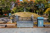 Atomic Bomb Memorial Mound in Hiroshima