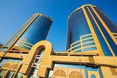 Deira Twin Towers In Dubai
