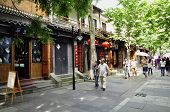 China Street, Chengdu