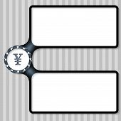 Double Box For Entering Text With Arrows And Yen Sign