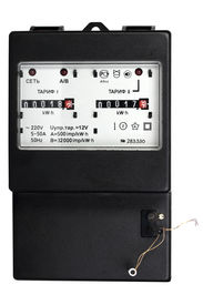stock photo of tariff  - Black mechanical two - JPG
