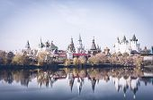 Beautiful Kremlin to Izmailovo is reflected in water Moscow
