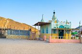 The Colorful Mosque