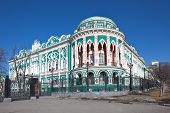 stock photo of ekaterinburg  - Mentioned since 1817 - JPG