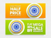 picture of indian independence day  - National flag colors Sale website header or banner set decorated with Ashoka Wheel for Indian Independence Day celebration - JPG