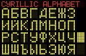 The Cyrillic Alphabet. Indicator.