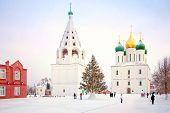 Kreml ist in kolomna
