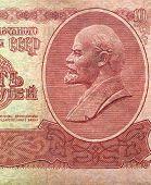 Lenin picture