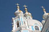 White And Golden Cupolas