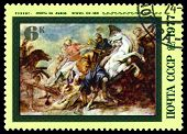 Vintage  Postage Stamp.  Lion Hunt By Rubens.