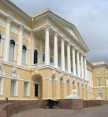 Russian Museum. The Mikhailovsky Palace. St. Petersburg, Russia.