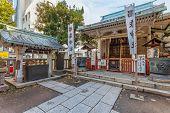 Suginomori shrine in Tokyo Japan