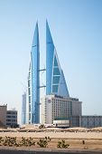 Bahrain World Trade Center Located In Manama City