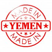 Made In Yemen Red Seal