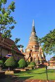 tupa at Wat Yai Chaimongkol